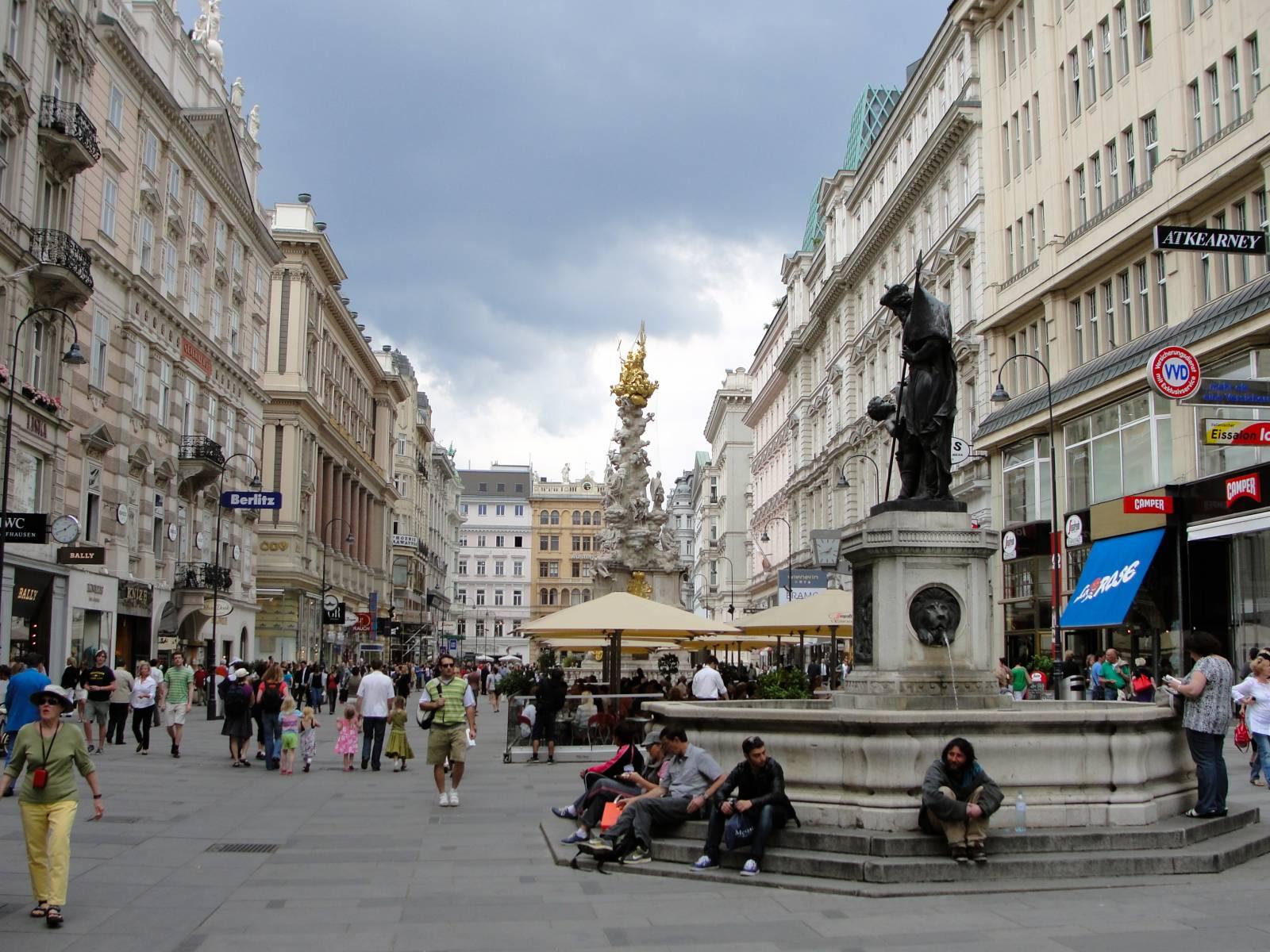 фонтаны на улице грабен
