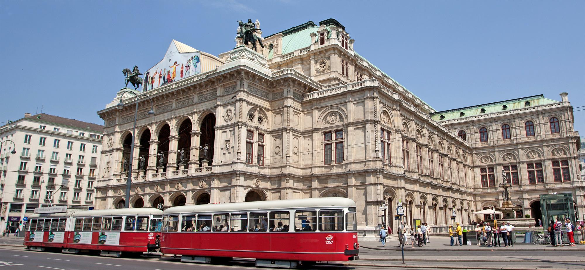 оперный театр в вене