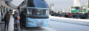 В Австрию самостоятельно купить билет на автобус