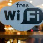 Бесплатный Wi-Fi в Вене