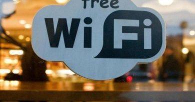 wi-fi в Вене