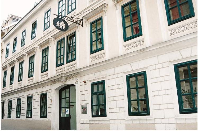 отели Вены 3