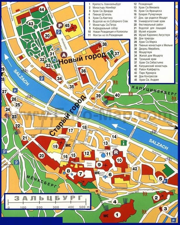 Зальцбург достопримечательности за 1 день маршрут