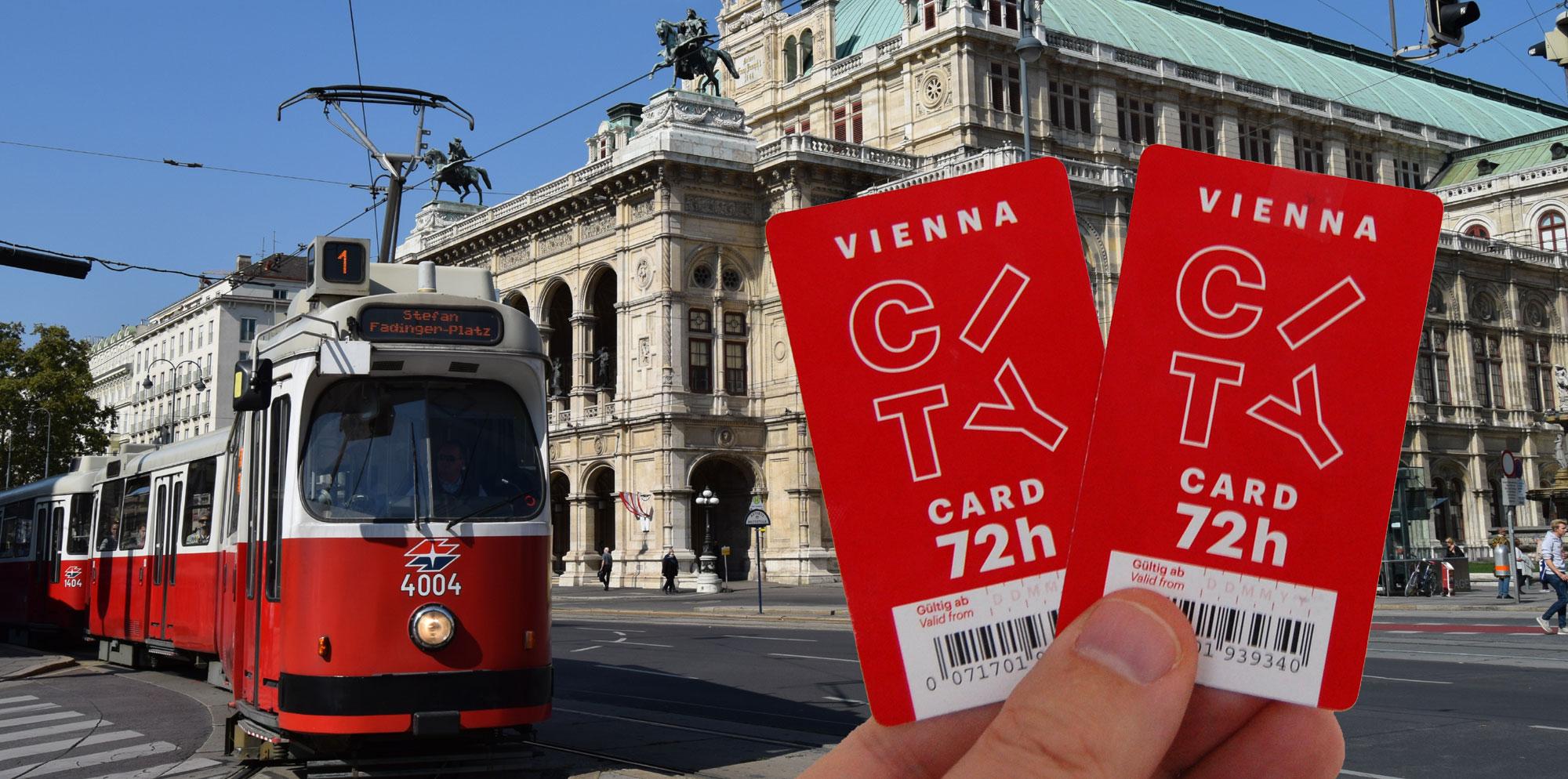 венская туристическая карта