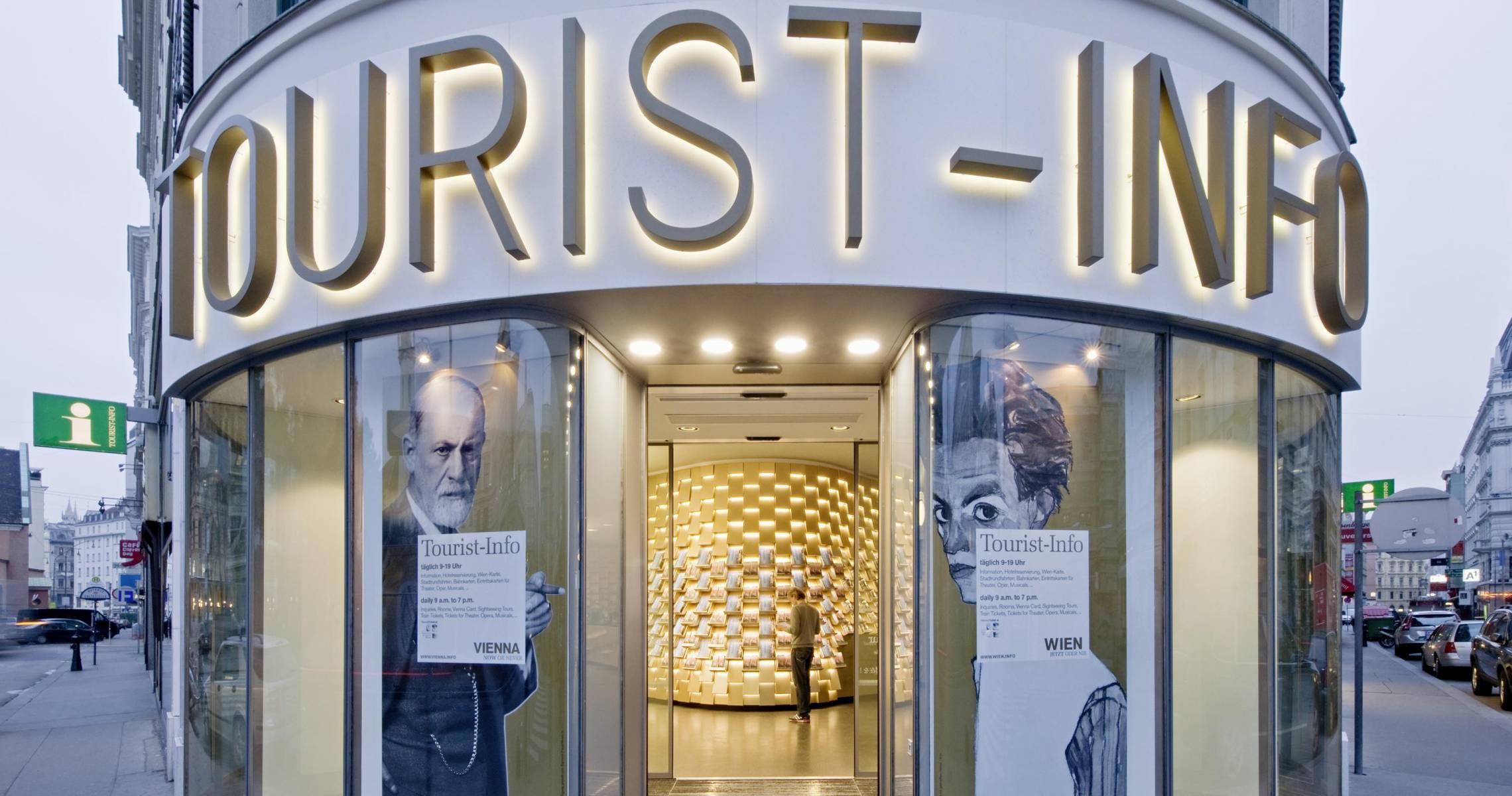 туристический инфоцентр в Вене
