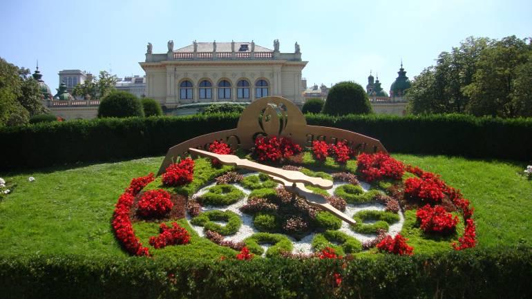 городской парк вена