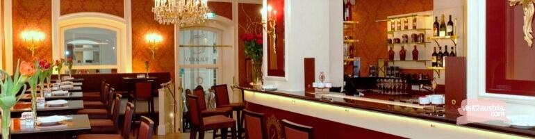 Кафе Захер в Инсбруке