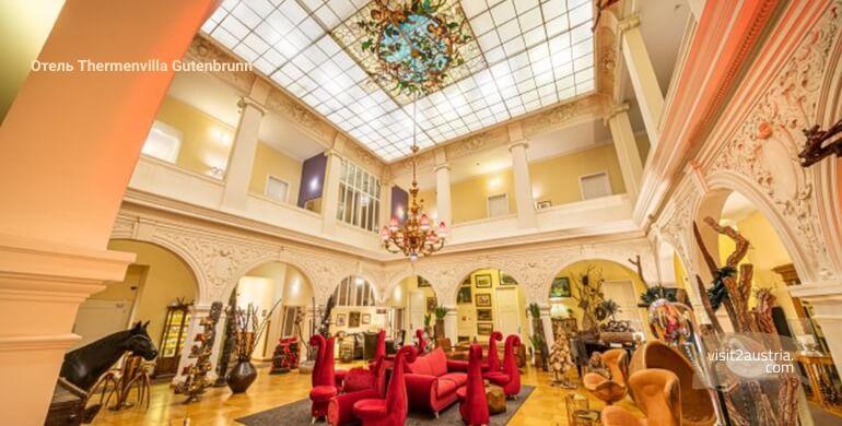 Отели Бадена Австрия
