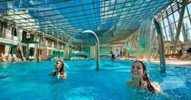 Баден Австрия термальный курорт